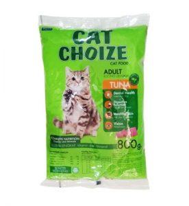 foto-rekomedasi-makanan-kucing-yang-bagus-dan-murah-5